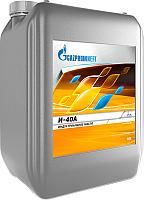 Индустриальное масло Gazpromneft И-40А / 253410121 (20л) -
