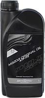 Трансмиссионное масло Mazda ATF FZ / 830077994 (1л) -
