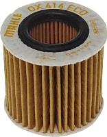 Масляный фильтр Knecht/Mahle OX416D2 -