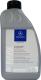 Жидкость гидравлическая Mercedes-Benz A001989240313 (1л) -