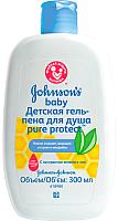 Пена для ванны детская Johnson's Baby Pure Protect (300мл) -