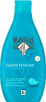 Гель для душа Le Petit Marseillais Бьюти терапия СПА море (250мл) -