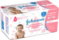 Влажные салфетки Johnson's Baby Нежная забота (128шт) -