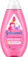 Шампунь детский Johnson's Baby Блестящие локоны (500мл) -