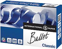 Бумага Ballet Classic ColorLok A4 80г/м 500л -