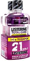 Ополаскиватель для полости рта Listerine Total Care (250мл+250мл) -