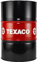 Моторное масло Texaco Havoline Ultra 5W40 / 840310CXE (60л) -