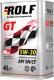 Моторное масло Rolf GT SAE 5W30 / 322228 (4л) -