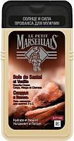 Гель для душа Le Petit Marseillais Сандал и ваниль 3 в 1 (250мл) -