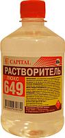 Растворитель Capital Люкс Р-649 (1л) -