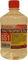 Растворитель Capital Люкс Р-651 (1л) -