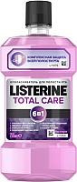 Ополаскиватель для полости рта Listerine Total Care (250мл) -