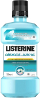 Ополаскиватель для полости рта Listerine Свежая мята (500мл) -