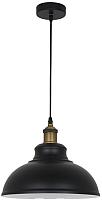 Потолочный светильник Odeon Light Mirt 3366/1 -