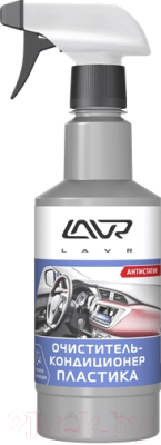 Очиститель панели Lavr Кондиционер / Ln1458