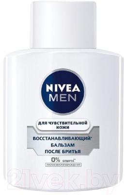 Бальзам после бритья Nivea Men восстанавливающий для чувствительной кожи (100мл)