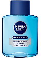 Лосьон после бритья Nivea Men увлажняющий защита и уход (100мл) -