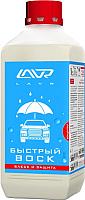 Воск для кузова Lavr Ln1449 (1л) -