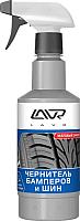 Чернитель Lavr Для бамперов и шин / Ln1401 (0.5л) -