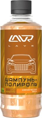 Автошампунь Lavr Ln2202-L
