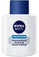 Бальзам после бритья Nivea Men увлажняющий защита и уход (100мл) -