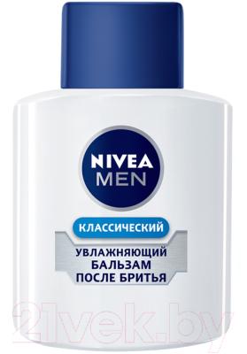 Бальзам после бритья Nivea Men увлажняющий защита и уход (100мл)