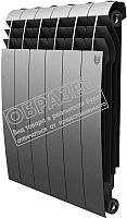 Радиатор биметаллический Royal Thermo Biliner 500 Silver Satin (2 секции) -