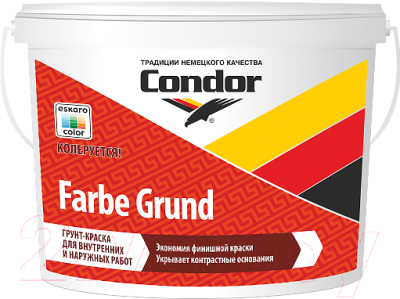 Грунтовка CONDOR Farbe Grund