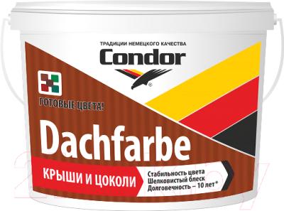 Краска CONDOR Dachfarbe D-17 (6.5кг, кирпично-красный)