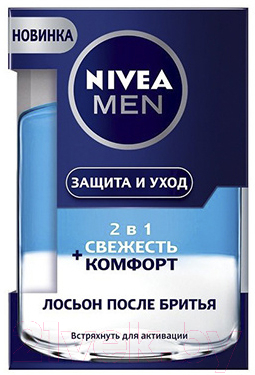Лосьон после бритья Nivea Men защита и уход 2 в 1 (100мл)