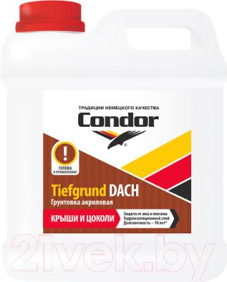 Грунтовка CONDOR Tiefgrund Dach