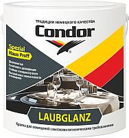 Краска CONDOR Laubglanz (3кг) -