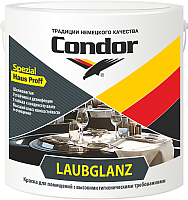 Краска CONDOR Laubglanz (6кг) -