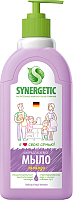 Мыло жидкое Synergetic Биоразлагаемое. Лаванда  (0.5л) -