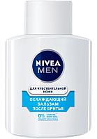 Бальзам после бритья Nivea Men охлаждающий для чувствительной кожи (100мл) -