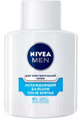 Бальзам после бритья Nivea Men охлаждающий для чувствительной кожи (100мл)