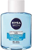 Лосьон после бритья Nivea Men охлаждающий для чувствительной кожи (100мл) -
