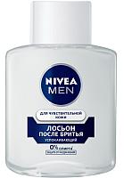 Лосьон после бритья Nivea Men для чувствительной кожи (100мл) -