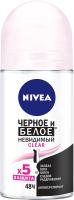 Антиперспирант шариковый Nivea Невидимая защита для черного и белого (50мл) -