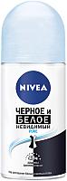 Антиперспирант шариковый Nivea Черное и белое невидимый pure (50мл) -