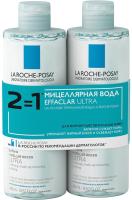 Набор косметики для лица La Roche-Posay Effaclar из 2 мицеллярных вод -