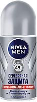 Антиперспирант шариковый Nivea Men серебряная защита (50мл) -