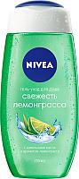 Гель для душа Nivea Свежесть лемонграсса с капельками масла (250мл) -