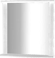 Зеркало Гамма Люкс 4 (белый) -