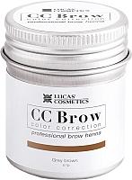 Краска для бровей Lucas Cosmetics Хна в баночке (5г, серо-коричневый) -