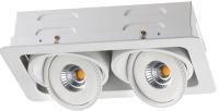 Точечный светильник Novotech Gesso 357578 -