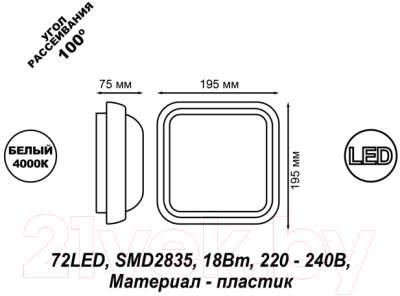 Светильник уличный Novotech Opal 357510