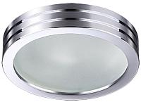 Точечный светильник Novotech Damla 370388 -