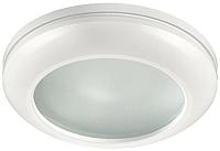 Точечный светильник Novotech Damla 370387 -