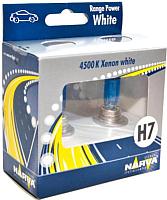 Комплект автомобильных ламп Narva H7 48607RPW -